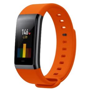 Prodaja Pametni sat Xiaomi Amazfit Cor Mojo Red